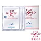 寵愛之名 三分子玻尿酸藍銅保濕生物纖維面膜 (3片/盒)