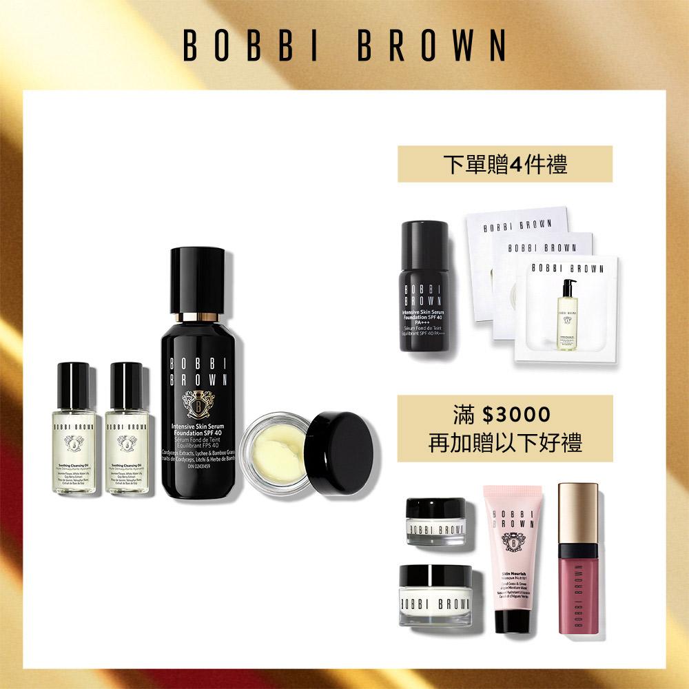 【官方直營】Bobbi Brown 芭比波朗 冬蟲夏草入門組
