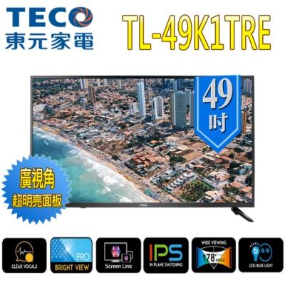 TECO 東元 49型 FHD液晶顯示器+視訊盒 TL49K1TRE+TS1318TRA