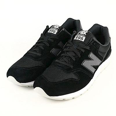 New Balance-男女休閒鞋MRL996JN-黑