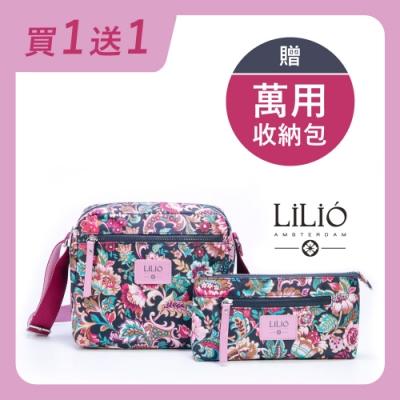 【LiLiO】限量組_拉鍊式斜背方包_贈萬用收納包_紫紅