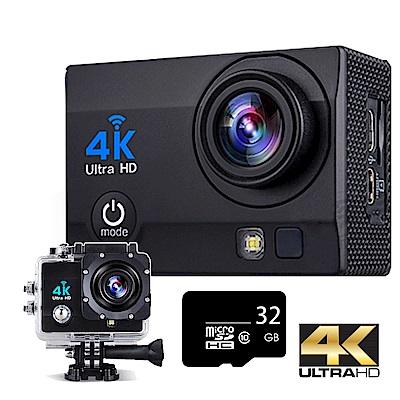 加贈32GB記憶卡 4K-SHOT 4K UHD高畫質運動攝影機