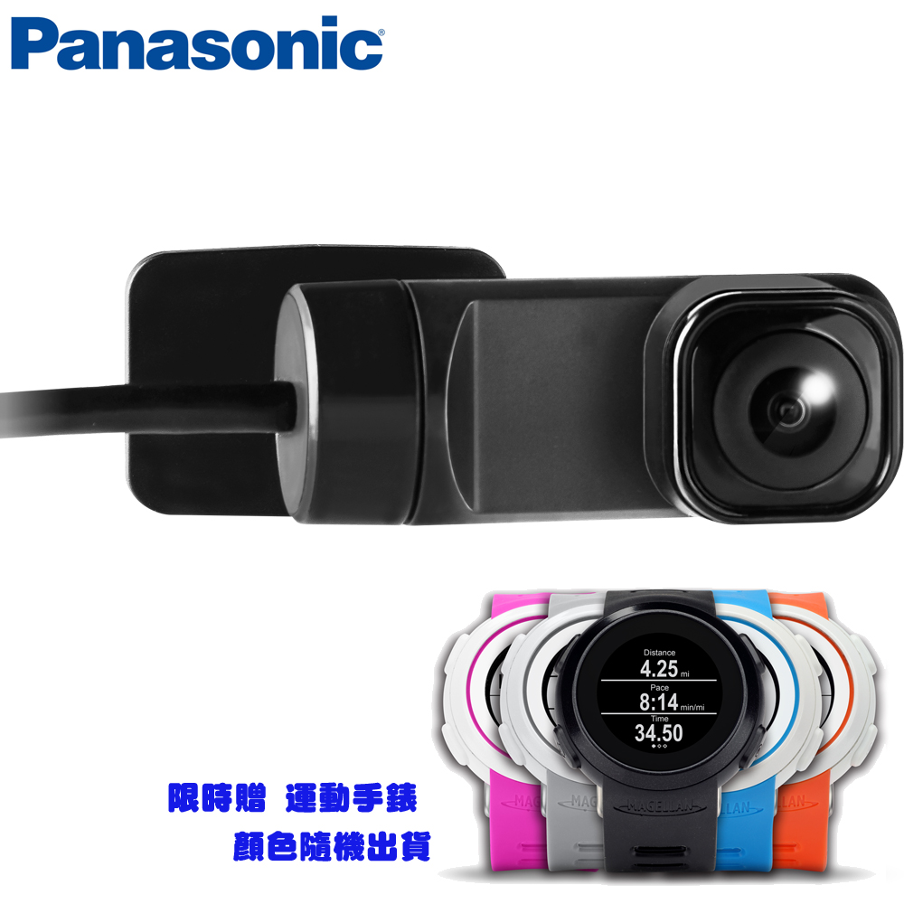 Panasonic國際牌後鏡頭行車記錄器CY-RC220T