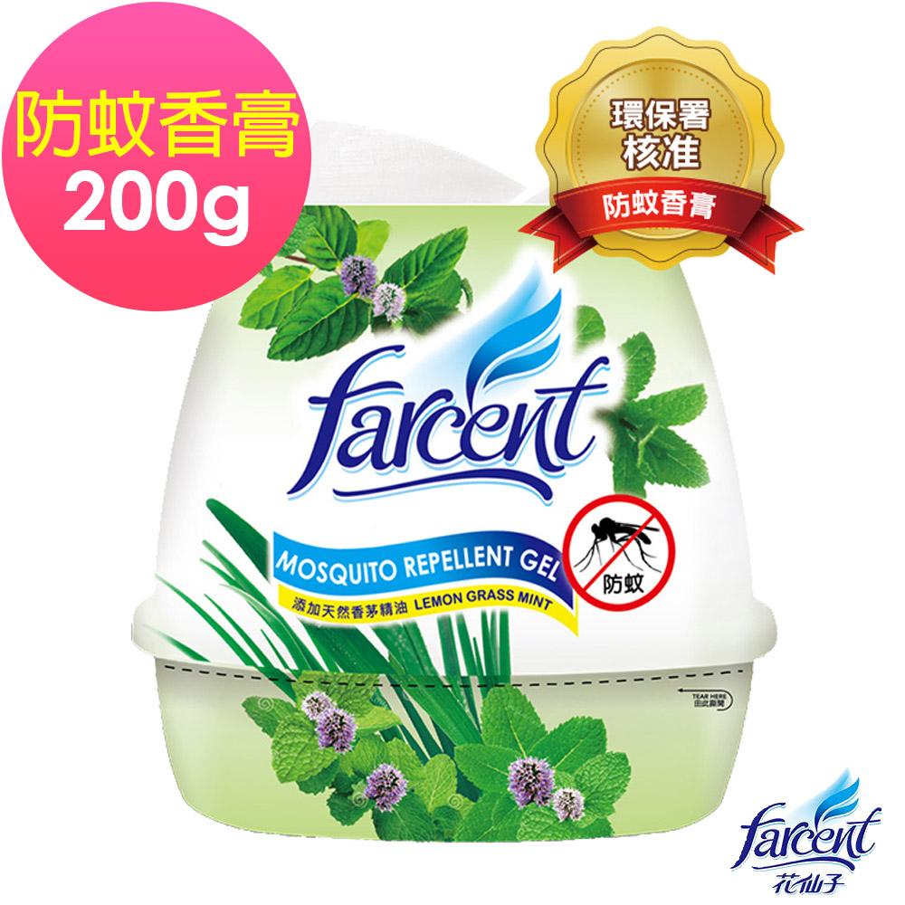 花仙子 花語香膏-香茅薄荷200g(核准防蚊蟲)