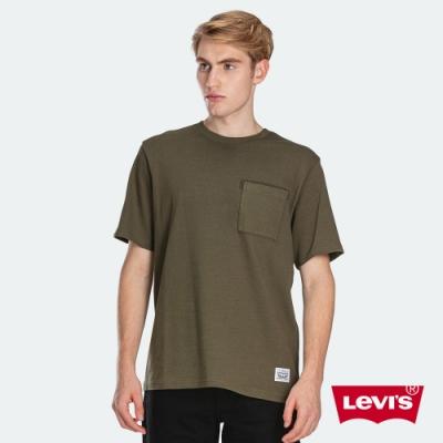 Levis 男款 重磅短袖T恤 工裝風單口袋設計 經典雙馬布標 軍綠