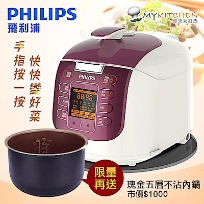飛利浦-PHILIPS-渦輪靜排電子智慧萬用鍋-晶