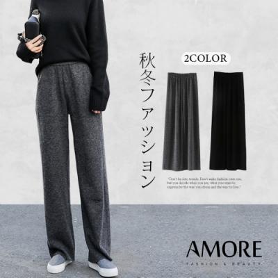 Amore 韓版高腰針織舒適顯瘦拖地褲