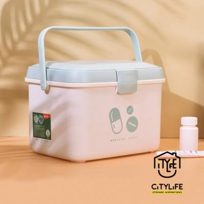 【新加坡CITYLIFE】奈米抗菌PP手提式雙層可分類醫藥箱-13L