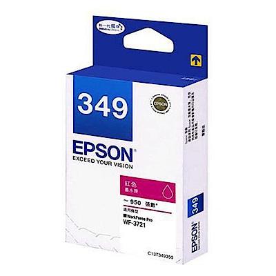 EPSON T349350 紅色墨水匣