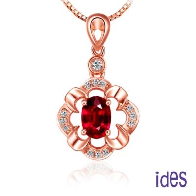 ides愛蒂思 歐美設計彩寶系列紅寶碧璽項鍊/熱情