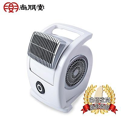尚朋堂 3段速遙控渦輪扇 SF-042TUFW 福利品