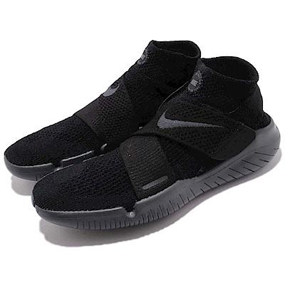 Nike Free RN Motion FK 女鞋