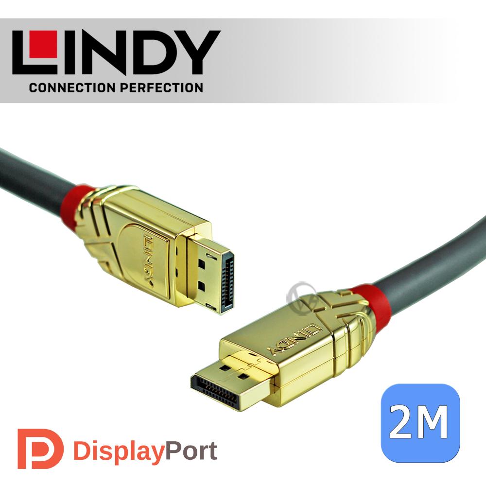LINDY 林帝GOLD系列 DisplayPort 1.4版 公 to 公 傳輸線 2m
