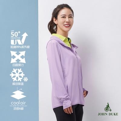 JOHN DUKE約翰公爵 女裝 涼感透氣網眼機能防曬冰鋒衣_紫色(15-1K8912W)