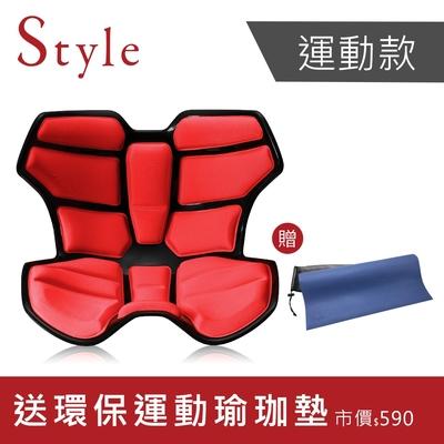 Style Athlete II 軀幹定位調整椅 升級版 粉