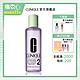 【官方直營】CLINIQUE發光美肌口碑組-三步驟溫和潔膚水2號 400ml product thumbnail 1