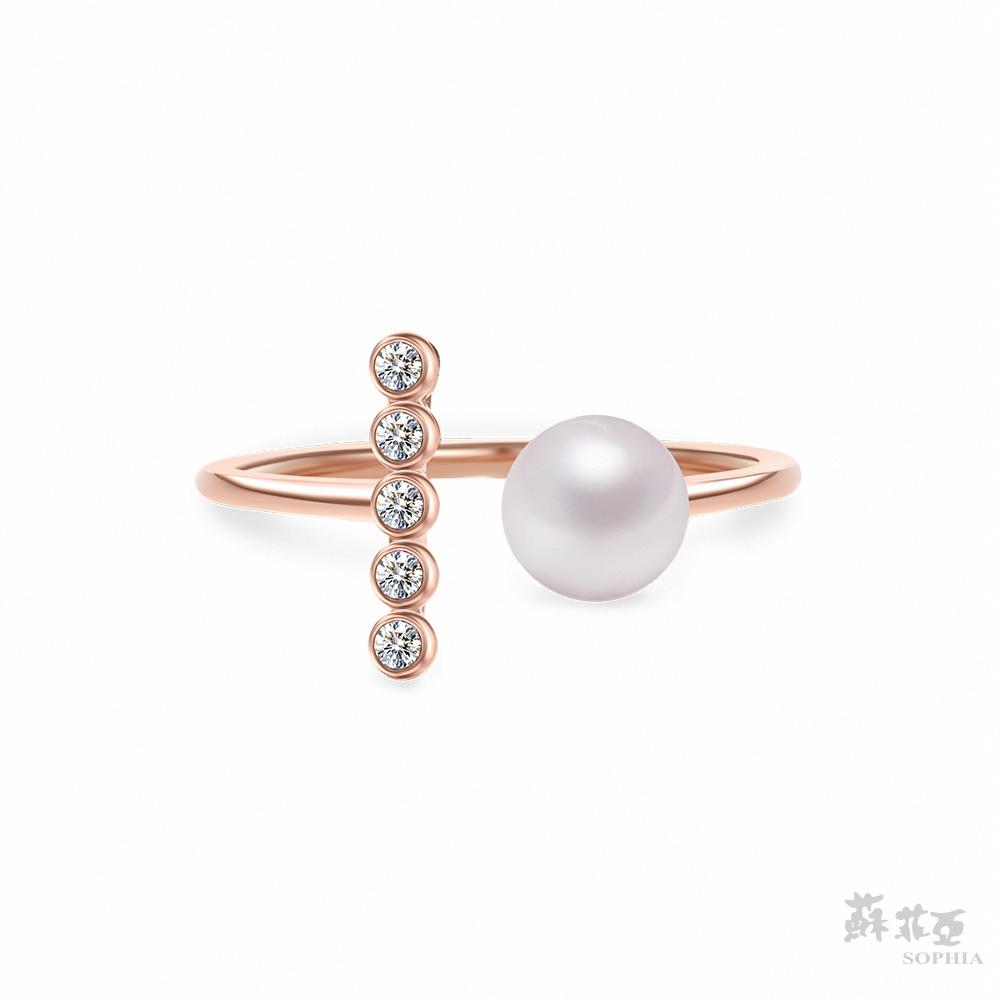 SOPHIA 蘇菲亞珠寶 - 維納斯之淚 5-5.5mm 14K玫瑰金 珍珠戒指