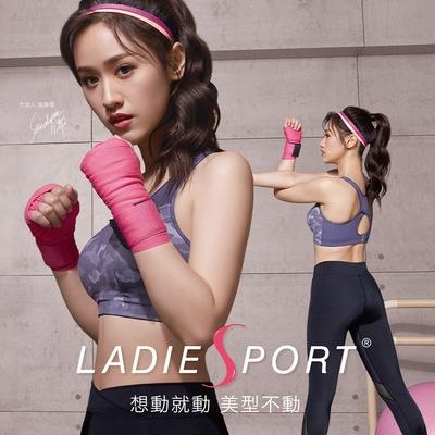 蕾黛絲-LadieSport運動Level 4 吸震背心 C-E運動內衣 迷彩紫