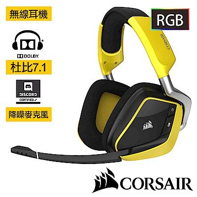 【CORSAIR海盜船】 GAMING VOID PRO 7.1 RGB電競耳麥-無線-黃