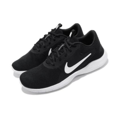 【時時樂限定】Nike 慢跑鞋 FLEX EXPERIENCE 女鞋