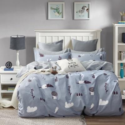 La Lune MIT頂級精梳棉200織紗單人床包新式兩用被四件組 藍灰樂園
