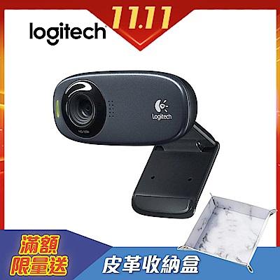 羅技HD網路攝影機Webcam(C310)