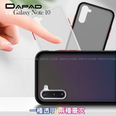 Dapad for Samsung Galaxy  Note 10 極致耐衝擊防摔殼