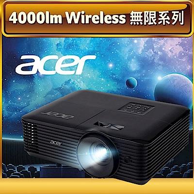 Acer X1327Wi WXGA投影機