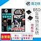 含安裝【鷹之眼】BSD盲區偵測-旗艦版 AI智慧偵測 開門預警 盲區預警 雙安全警示 product thumbnail 2