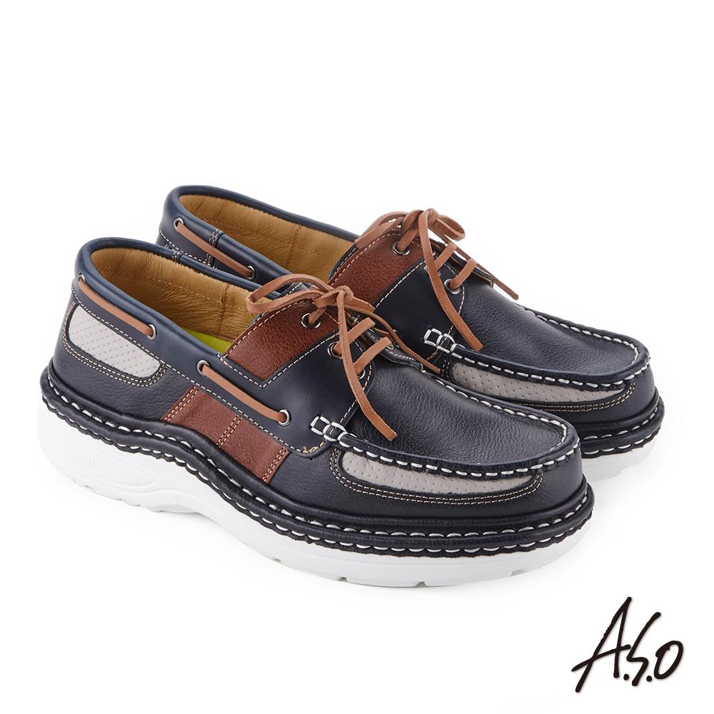 A.S.O 超彈力 方楦奈米機能休閒鞋 深藍