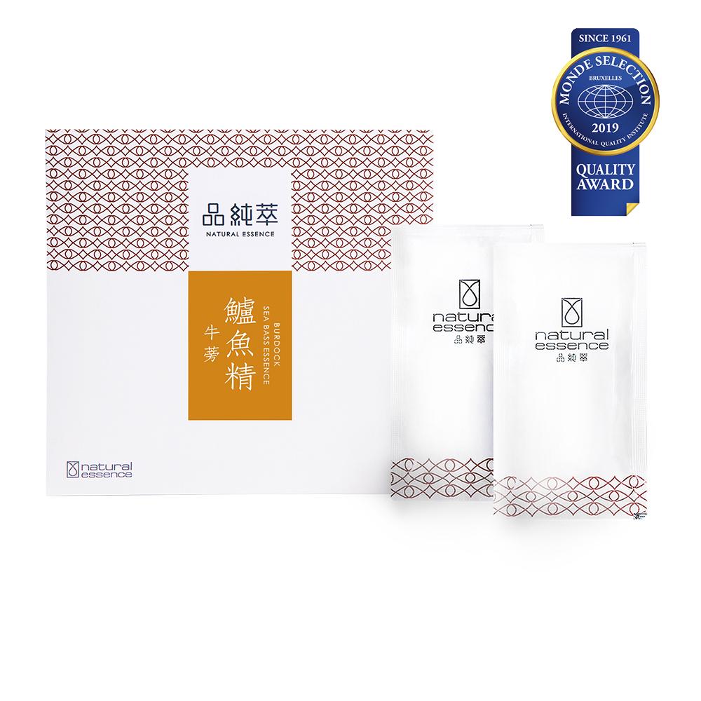 品純萃‧牛蒡鱸魚精(10入/盒) 贈牛蒡鱸魚精1包