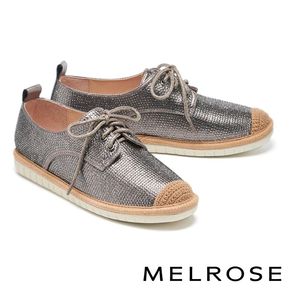 休閒鞋 MELROSE 奢華閃耀水鑽造型綁帶厚底休閒鞋-古銅