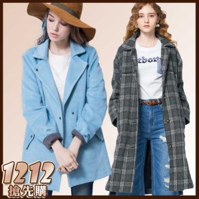 [時時樂限定]ETBOITE 箱子 BLUE WAY 雙12獨家長版大衣_2款選