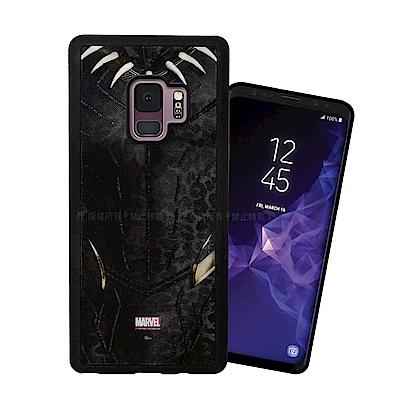 三星Samsung Galaxy S9 黑豹電影版 防滑手機殼(齊爾蒙格)