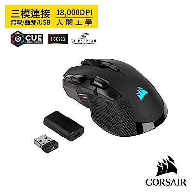 【CORSAIR海盜船】 IRONCLAW RGB WIRELESS 無線/藍芽/USB