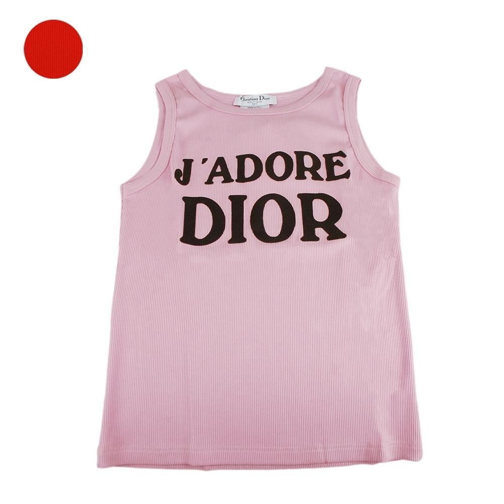 Dior字母LOGO字母LOGO棉混萊卡背心(兩色)