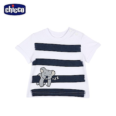 chicco-To Be Baby-短袖上衣-條紋白