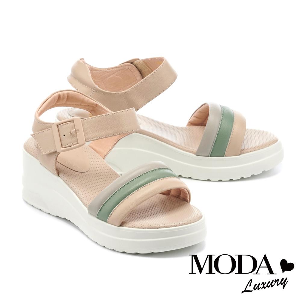 涼鞋 MODA Luxury 潮感個性休閒撞色牛皮厚底涼鞋-米