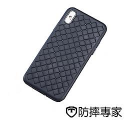 防摔專家 iPhone Xs 減震防摔透氣散熱保護殼(5.8吋/黑)