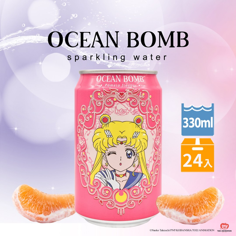 Y.H.B 海洋深層氣泡水24入組-黃金柚風味(330ml/罐)