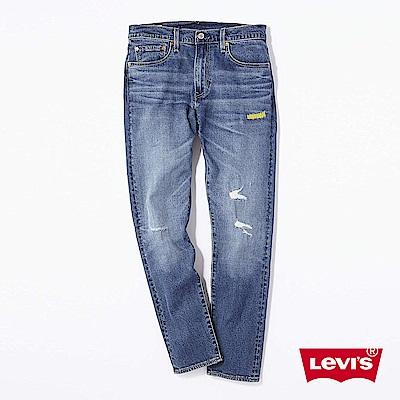 Levis 上寬下窄 512 Taper 低腰修身牛仔長褲 微破壞