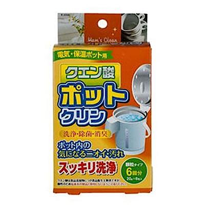 日本紀陽 熱水瓶清潔劑60gX3入組