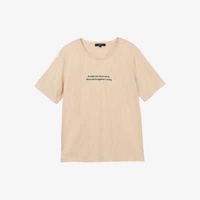H:CONNECT 韓國品牌 女裝 - 擁抱幸福 T-shirt - 卡其色