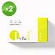(即期品)I.vita 愛維佳 綠維纖錠2盒(30錠/盒) product thumbnail 1