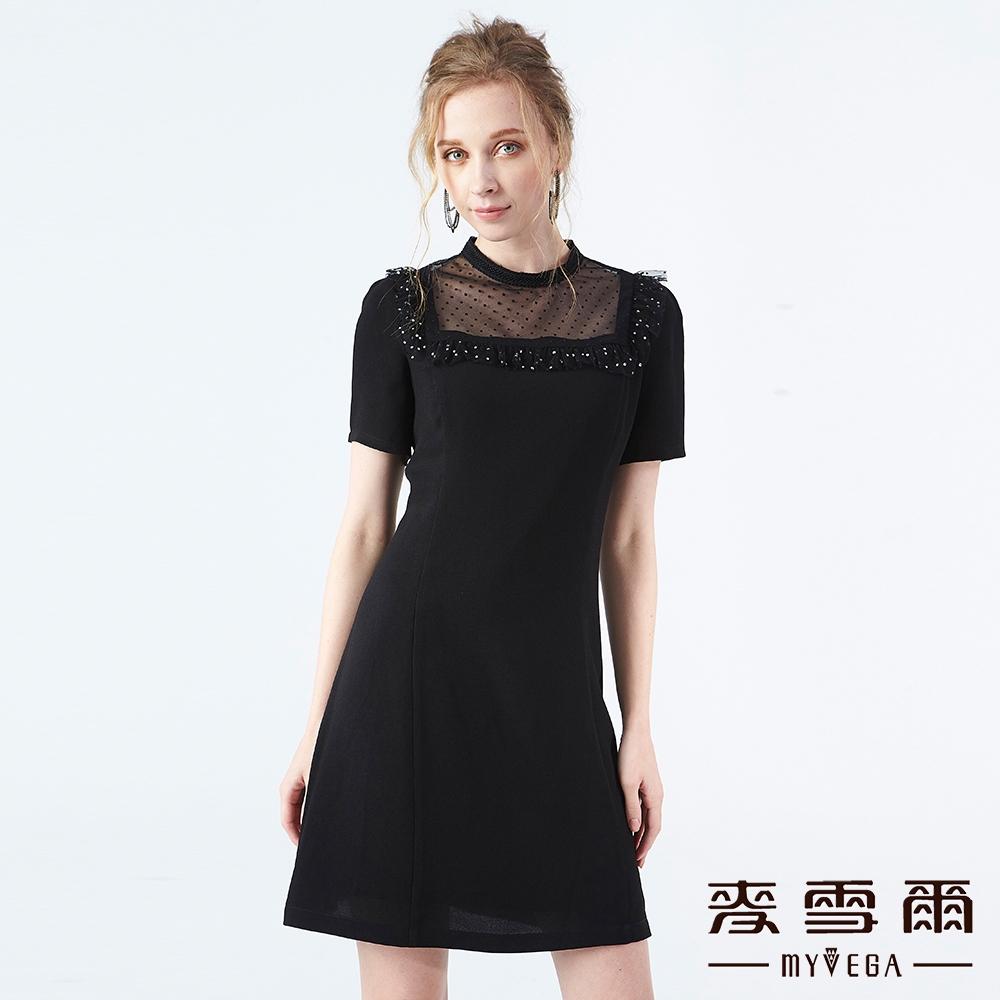 【麥雪爾】蕾絲小立領拼接水鑽荷葉洋裝