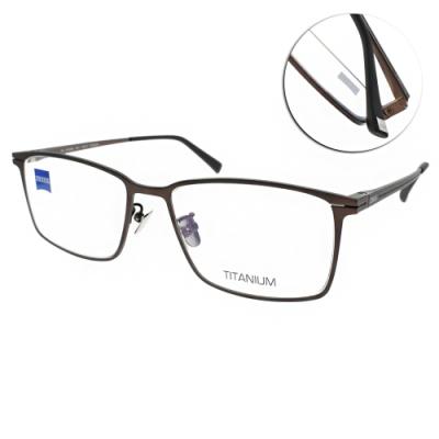 ZEISS蔡司眼鏡 鈦材質 熱銷簡約款/霧深棕 #ZS85002 F011