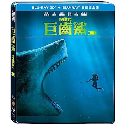 巨齒鯊 3D+2D 雙碟鐵盒版  藍光 BD