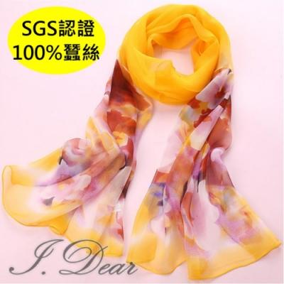 I.Dear-100%蠶絲頂級印花真絲披肩/圍巾(歲月凝香黃)