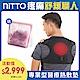 NITTO 日陶醫療用熱敷墊(八合一) WMD1840 product thumbnail 2