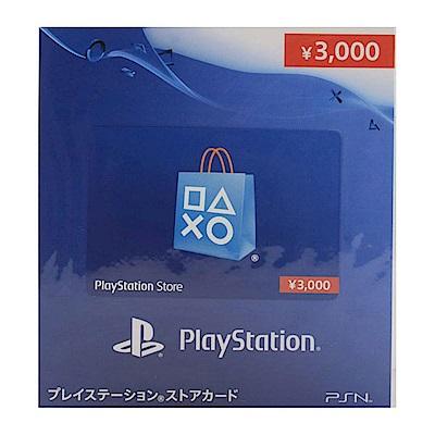 (虛擬點數) PSN 3000 點儲值卡 日帳專用